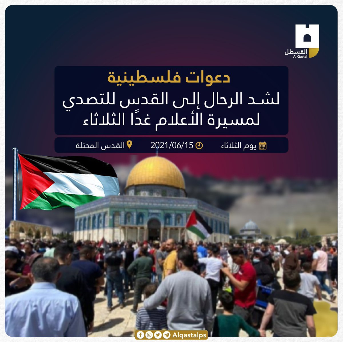 @fakhrifadzli's photo on #SavePalestine