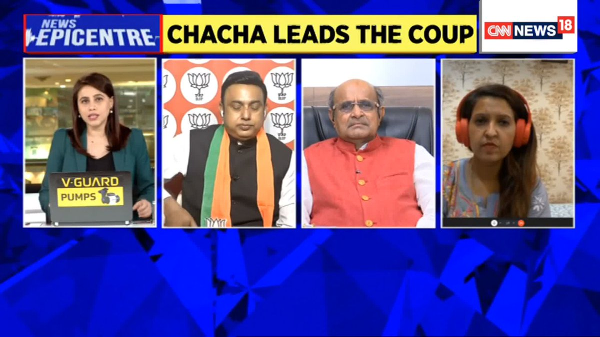 Chirag Paswan being a member of NDA in Bihar gave a dent to JDU on 44 seats and also BJP lost half a dozen seats because of LJP: KC Tyagi, Spokesperson JD(U).  Watch #NewsEpicentre with @maryashakil. https://t.co/1FNJkvoEUa