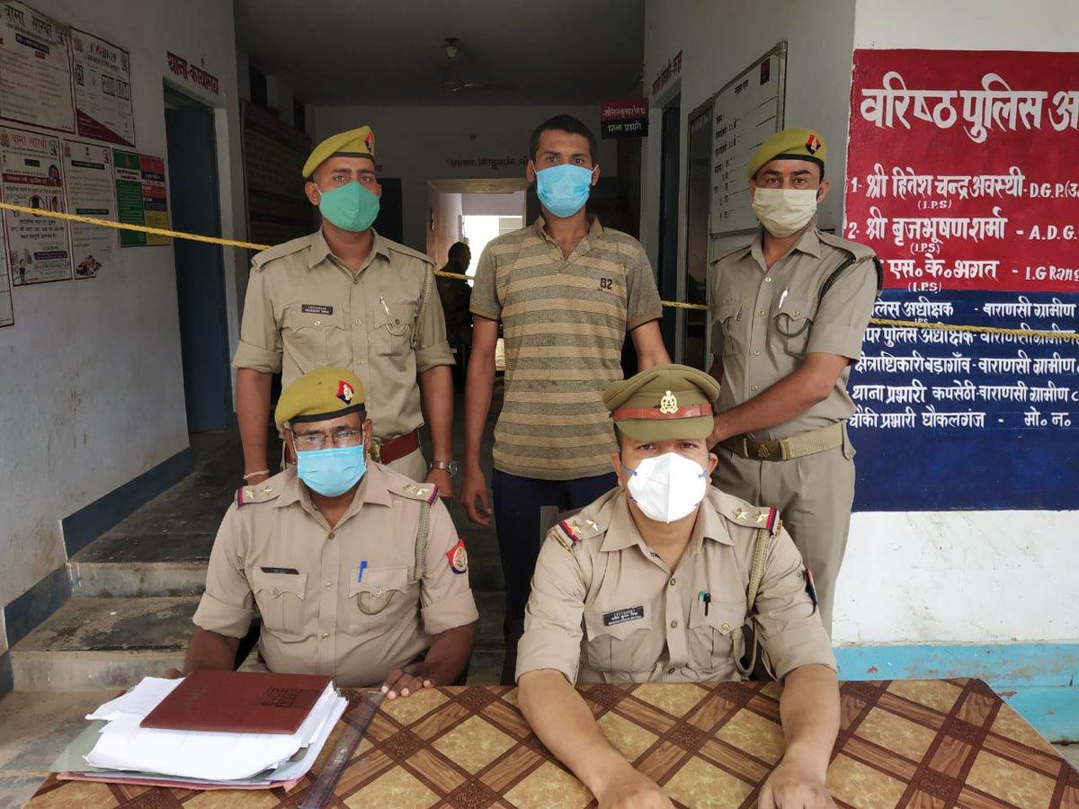 #VaranasiRural थाना कपसेठी पुलिस नें सक्रिय अपराधियों में शामिल शातिर चोर को किया गिरफ्तार ।  @Uppolice @adgzonevaranasi @IgRangeVaranasi @ANINewsUP https://t.co/pgOprZ0QfM