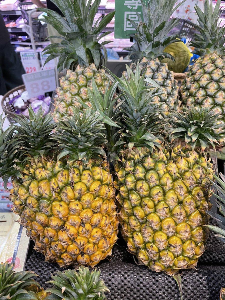 スーパーで双子?と三つ子?のパイナップル発見🍍 初めて見たけど結構あるものなのかな?  #台湾パイナップル https://t.co/fc3YVIkpUr
