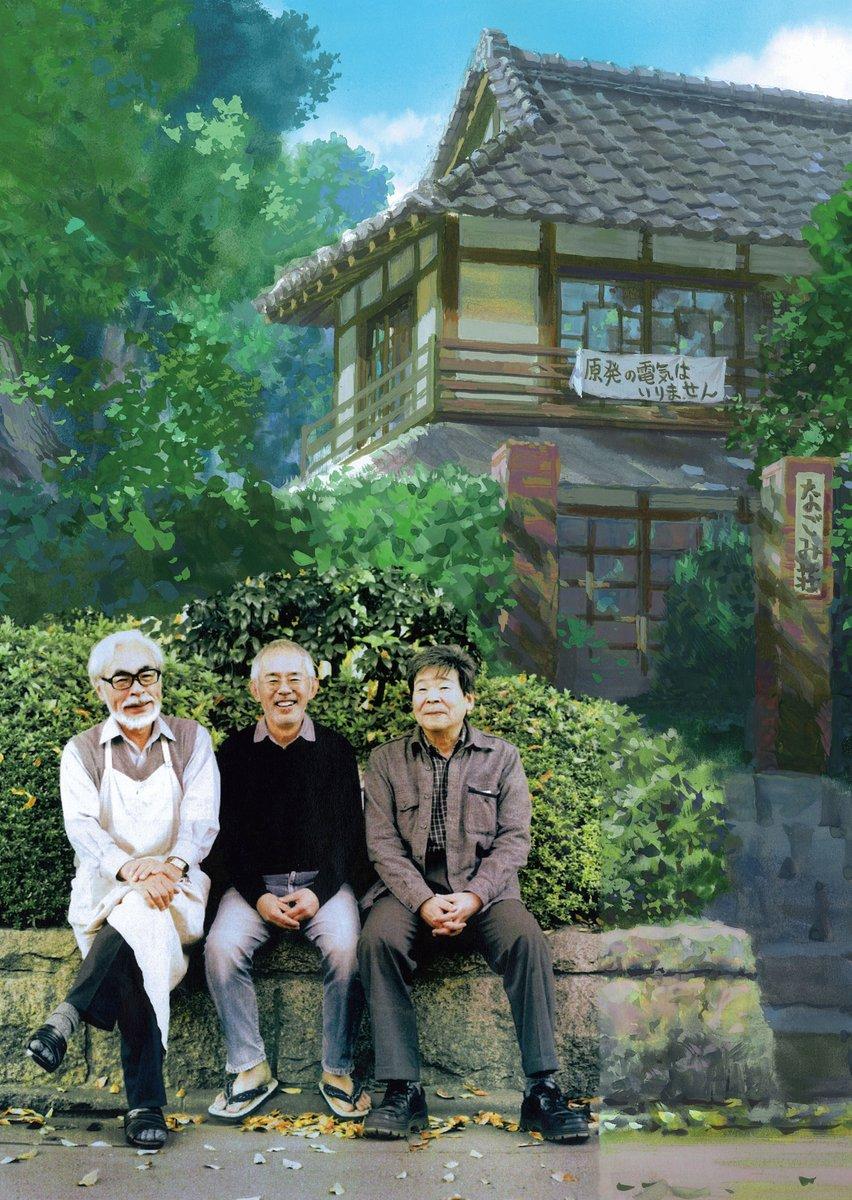 On this day 36 years ago, Hayao Miyazaki, Toshio Suzuki, and Isao Takahata founded Studio Ghibli. ✨ https://t.co/pIG1qYheMJ