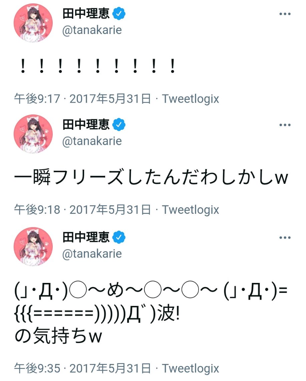 山寺宏一が岡田ロビン翔子は不倫だった?