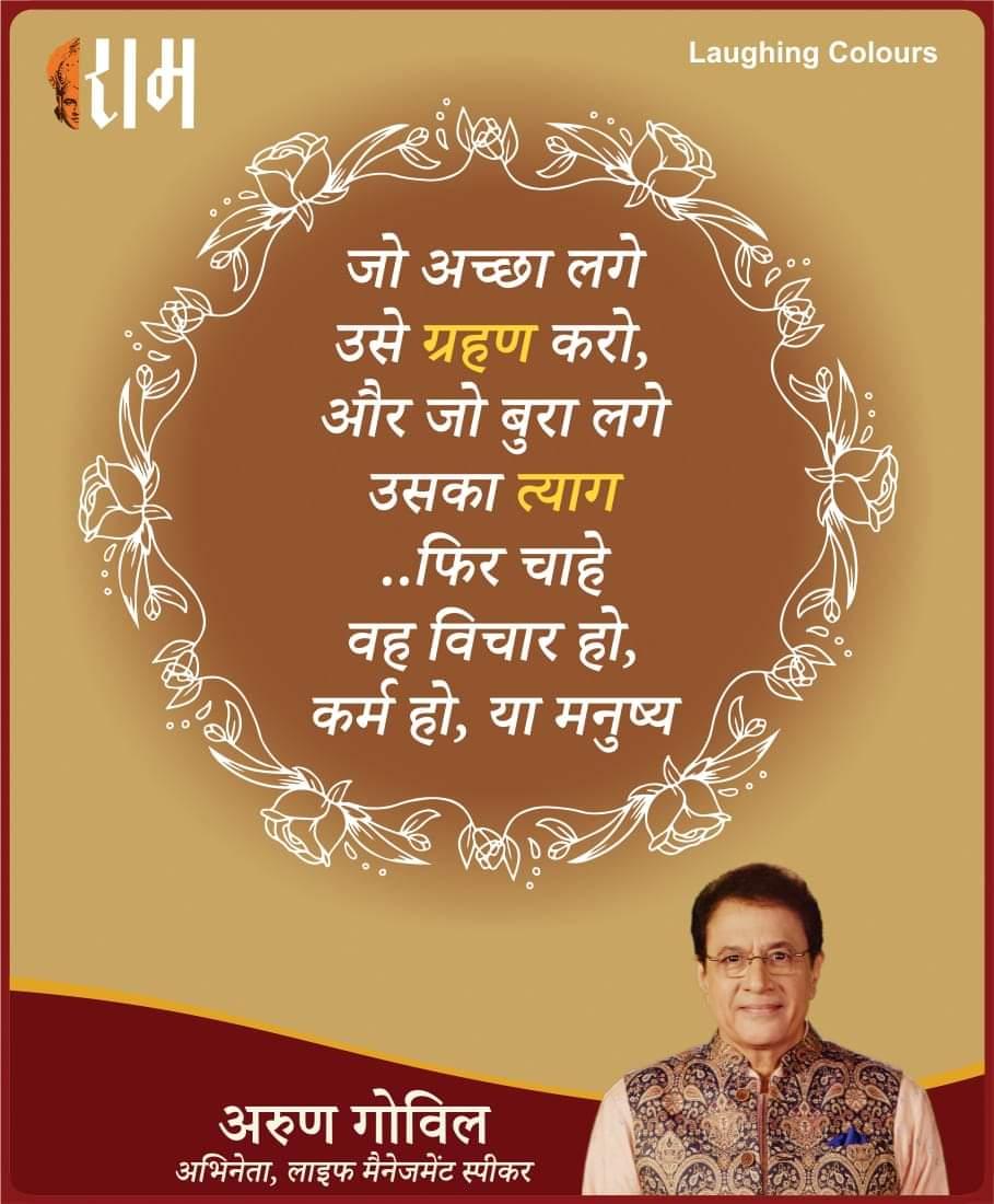 नमस्कार,आपका ओर परिवार का दिन शुभ हो 🙏🏻, Stay Positive Stay Safe 🏡 #सुप्रभात #हर_हर_महादेव #जय_श्रीराम #जय_श्री_कृष्णा #संजय_सिंह_दलाल_है #COVID19 #India #Israel #StayStrongIndia #AatmaNirbharBharat #ModiHaiTohMumkinHai #CongressMuktBharat #Rajasthan https://t.co/40Hj9qiu0n