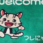 kouhei2708のサムネイル画像