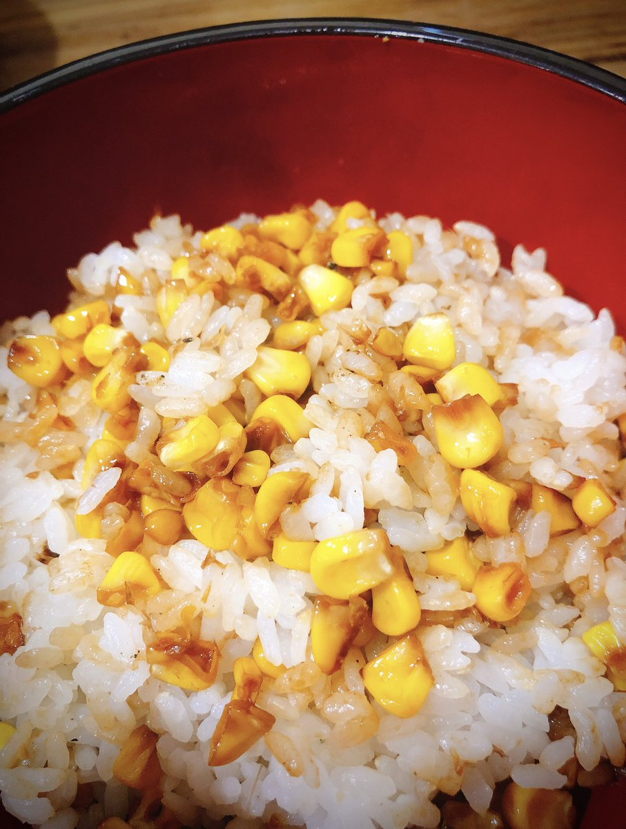 美味しそう!今の時期に作りたい、トウモロコシご飯の作り方が話題に!