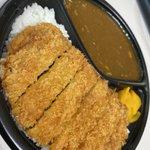 Image for the Tweet beginning: 今日のお昼は 「お弁当おとずれ」のカツカレー✨  美味しいし、ボリュームすごい😁  #別府エール飯