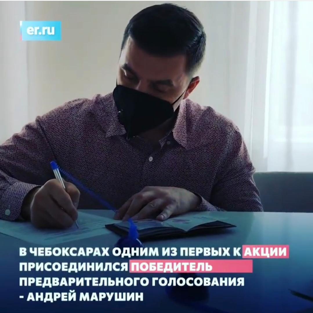 Единой России Фото,Единой России Тwitter тенденция - верхние твиты