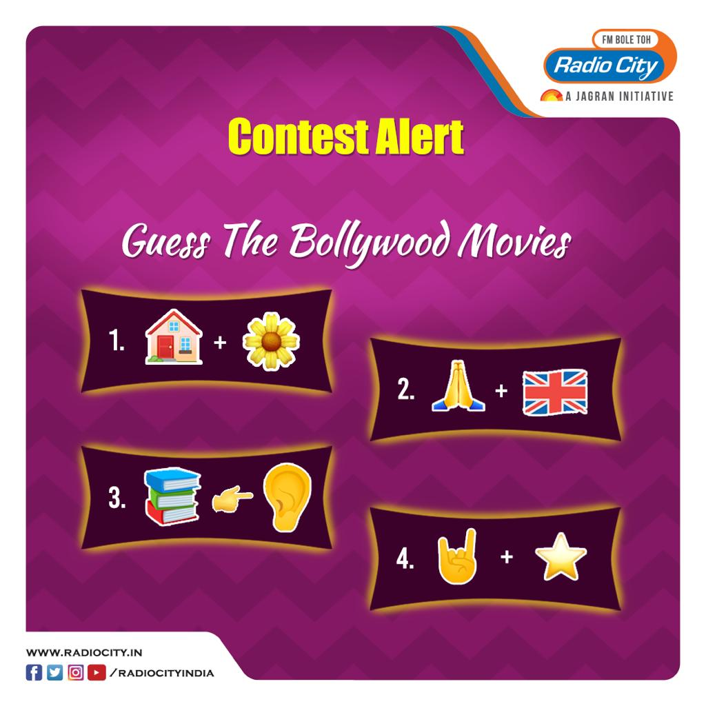 Q.1 is out now.📢 Guess the movies based on emojis given in the image. Don't forget to follow the T&C's  #RadioCityContest https://t.co/4VcmON8wUs