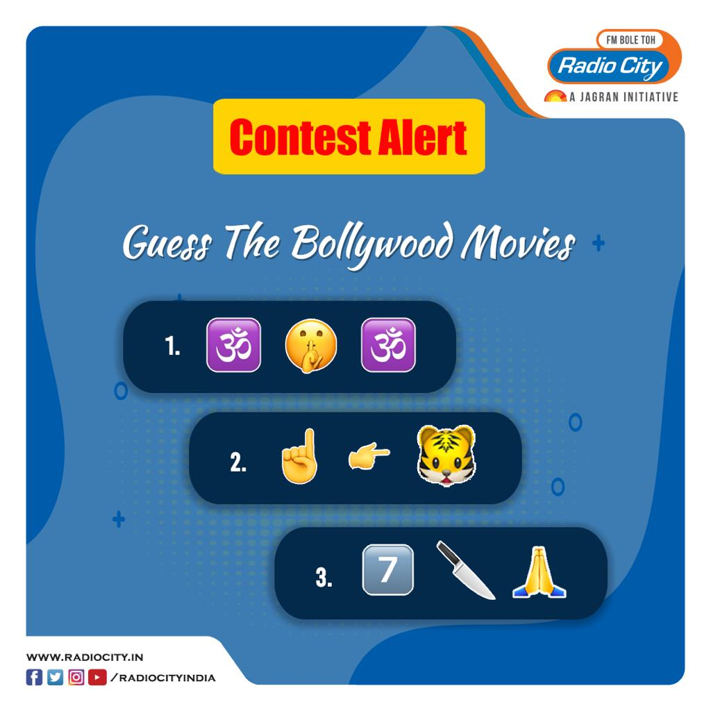 📢📢 Q.2 of #RadioCityContest is out now.   Guess the movies based on emojis given in the image. Don't forget to follow the T&C's  All The Best 👍 https://t.co/3sT2GmiQQN