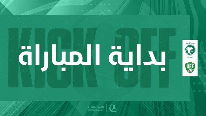 تصفيات كأس العالم   أوزباكستان بداية