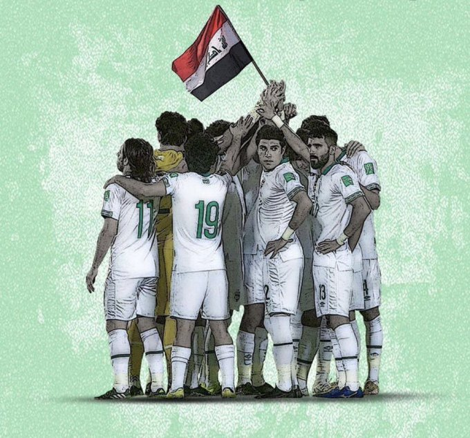 رسميا : العراق تتأهل للتصفيات النهائية