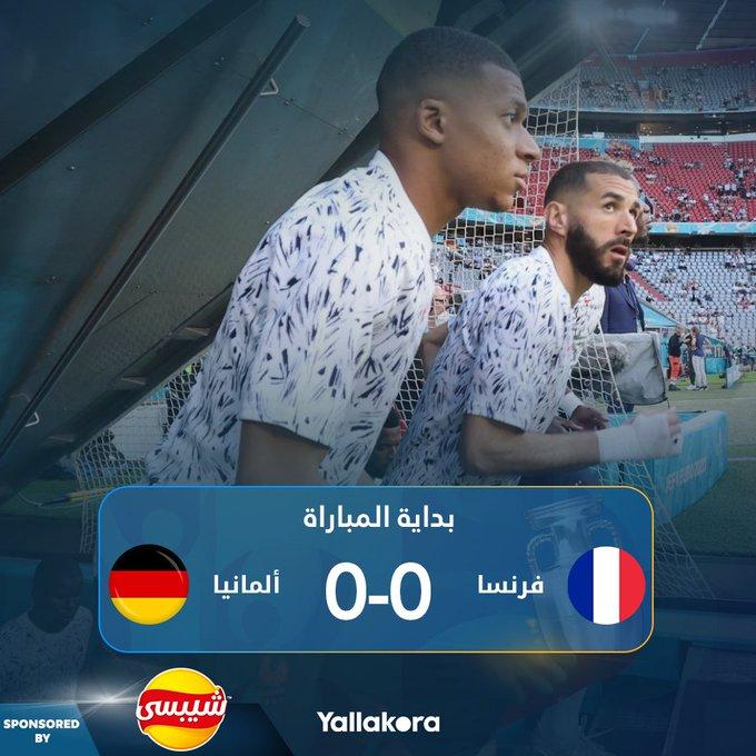 بداية المباراة  ألمانيا فرنسا تابع من هنا..