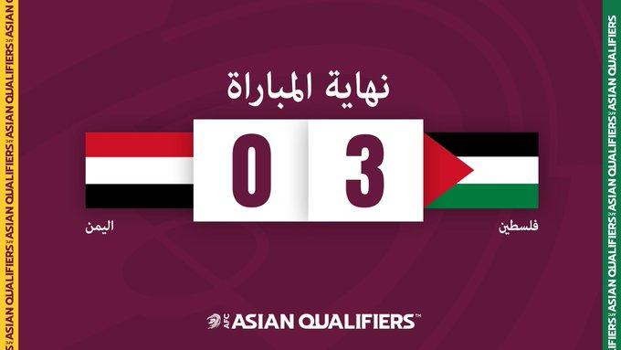 المنتخب الفلسطيني  يحقق الفوز على منتخب
