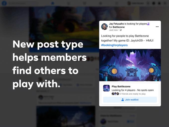 סוגי פוסטים חדשים בקבוצת פייסבוק לגיימרים. מתוך חשבון הטוויטר של Facebook Gaming