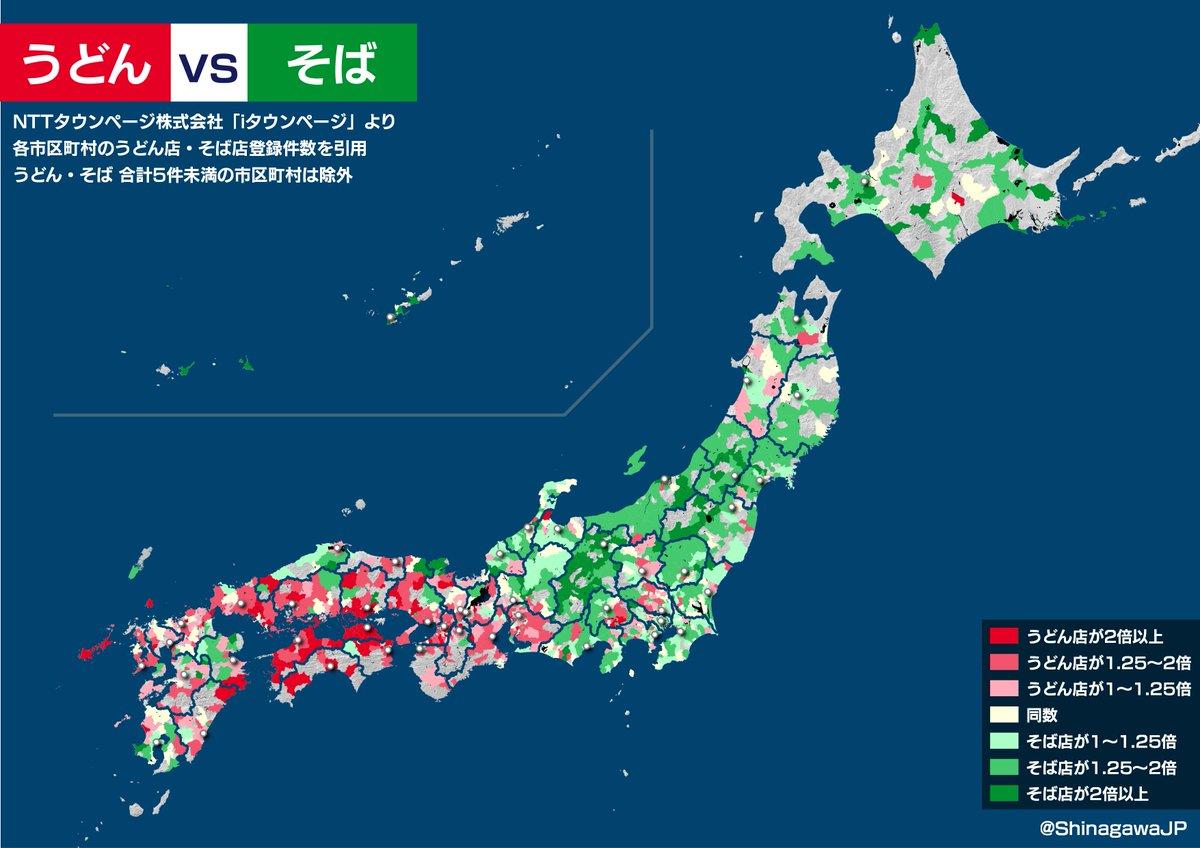 """うどん屋・そば屋の分布を描いてみたら東日本・西日本の""""もうひとつの境界線""""が現れた。 ざっくり西高東低..."""