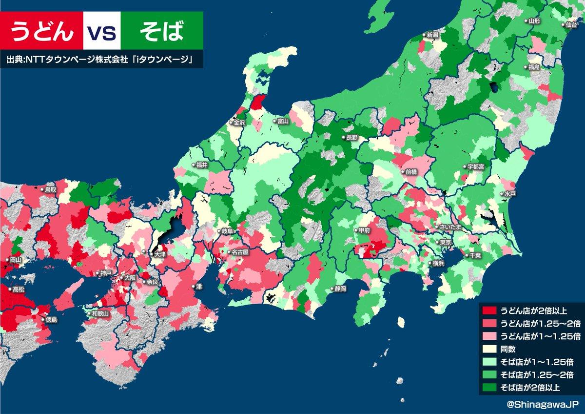 うどん屋・そば屋の分布を見ると?東日本・西日本の他にもう1つの境界線があることが判明!
