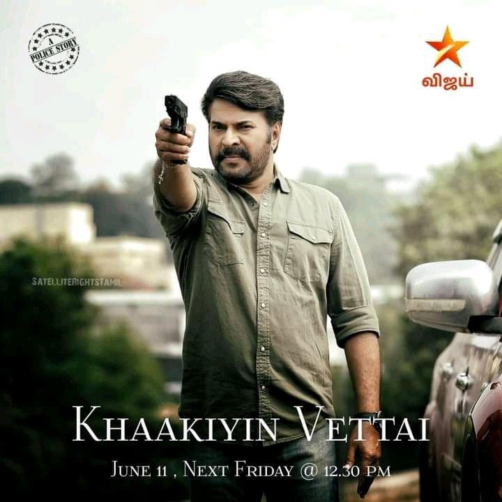 Khaakiyin Vettai (2021) Tamil+Malayalam Audio Movie