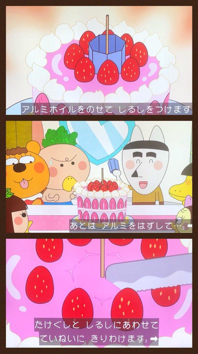 はなかっぱのアニメ内で為になる情報をゲット!ケーキを簡単に7等分する方法とは!?