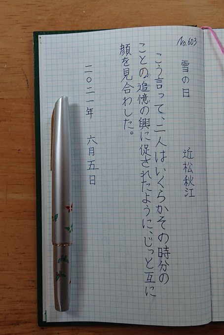 hiroomeの画像
