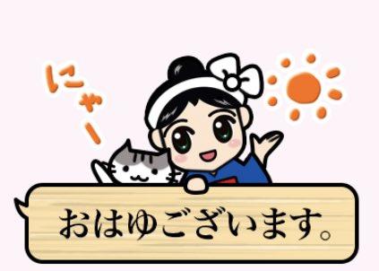 yumomi_chan9325の画像