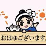 yumomi_chan9325のサムネイル画像