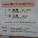 menya_hamajiのサムネイル画像