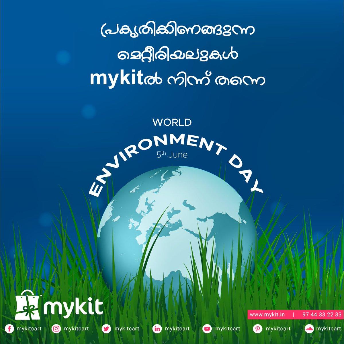 പ്രകൃതിക്കിണങ്ങുന്ന മെറ്റീരിയലുകൾ myKit ൽ നിന്ന് തന്നെ  World Environment Day visit now: https://t.co/KjaLi9yPQr #mykitcart #mykit #WorldEnvironmentDay  #onlineshopping #kannur #kerala https://t.co/jOAWYmCsGb