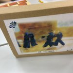 Image for the Tweet beginning: ほんまに意味わからんゲームばっかやらせてもらって、めっちゃ楽しかった。剣道部で板倉育ててました