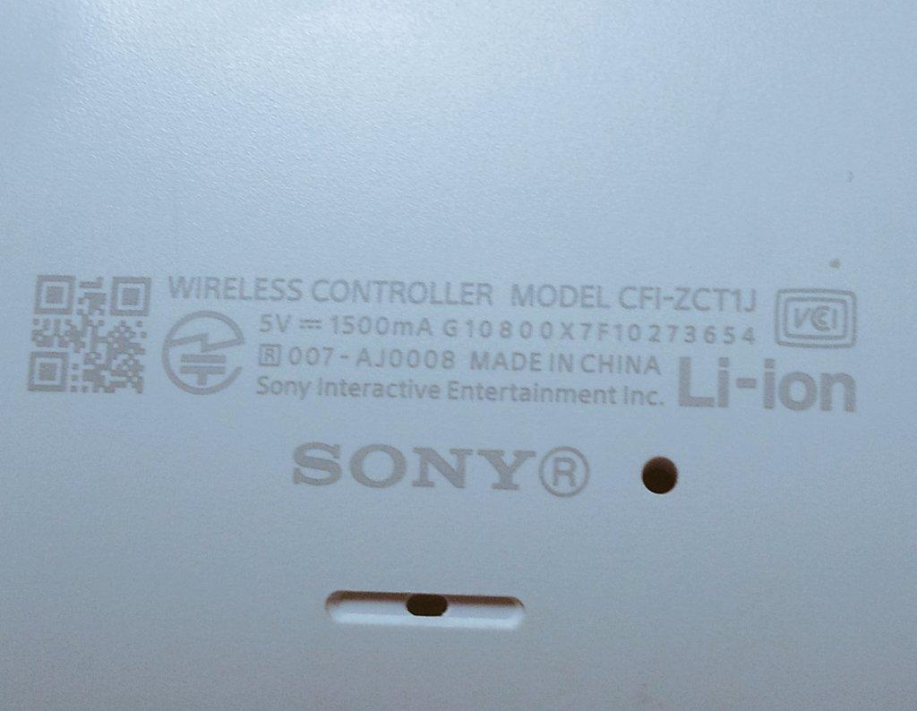 PS4、PS5のコントローラーのスティックが勝手に動く故障を自力で直せるかもしれない方法が話題に!