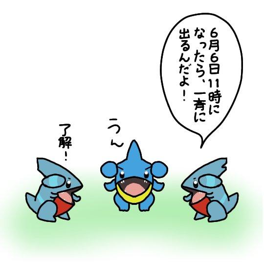 ぽーしさんの投稿画像