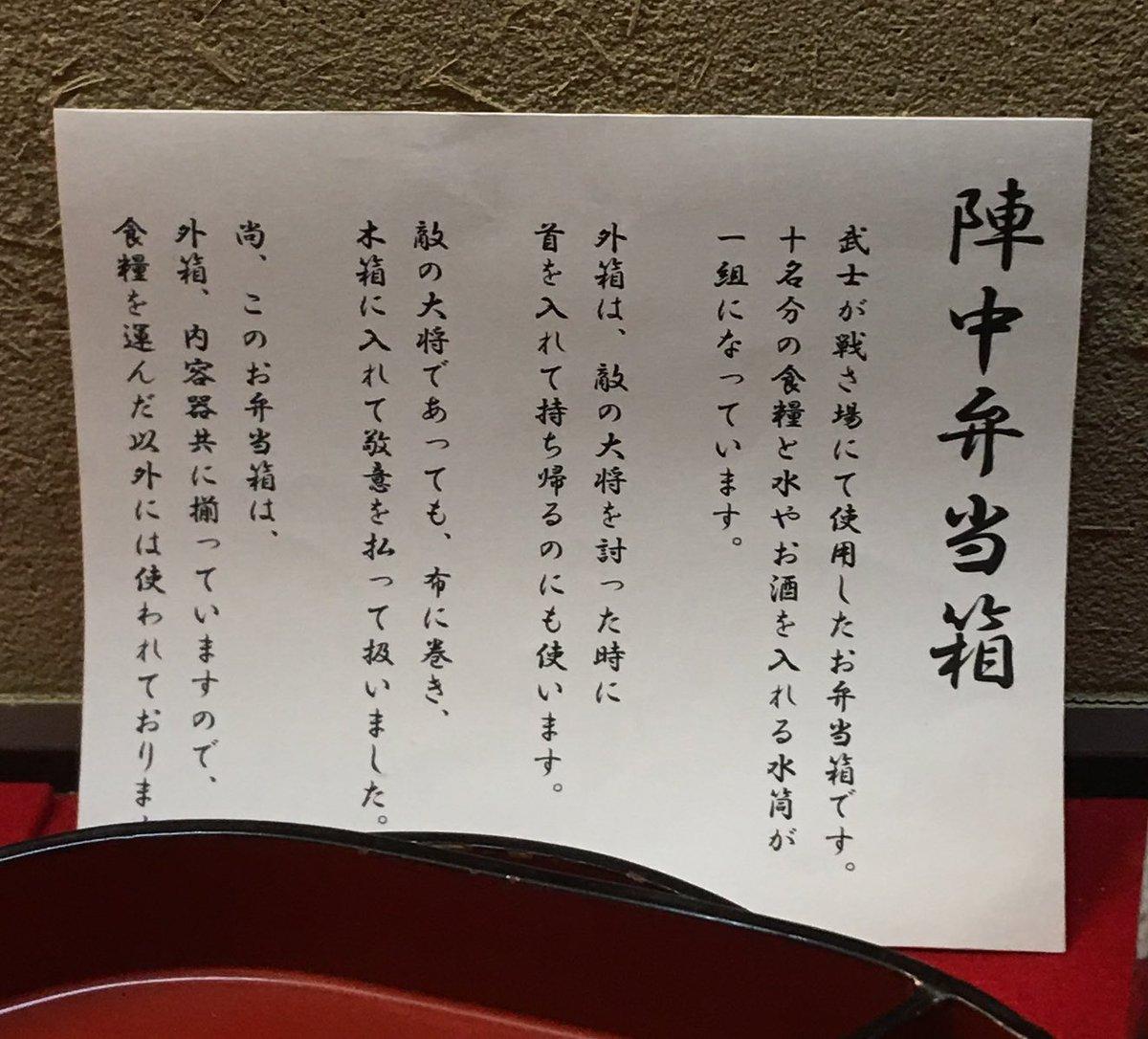 京都にある弁当箱の博物館で?陣中弁当箱のヘビーな事実を知る!