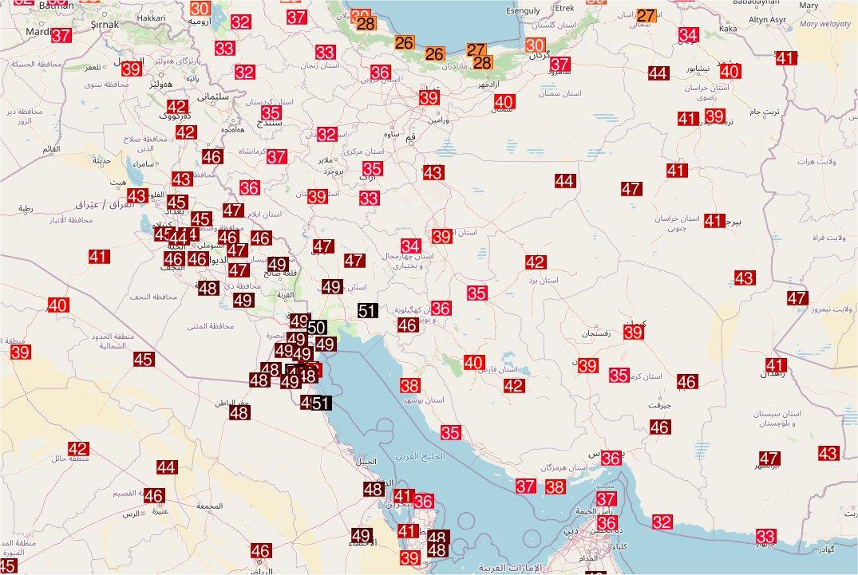 La chaleur extrême s'installe dans le Golfe Persique, avec 51°C à Omidiyeh en #Iran (à 0,5°C du record mensuel), 50.7°C à Nuwasib au #Koweit. Carte Ogimet.