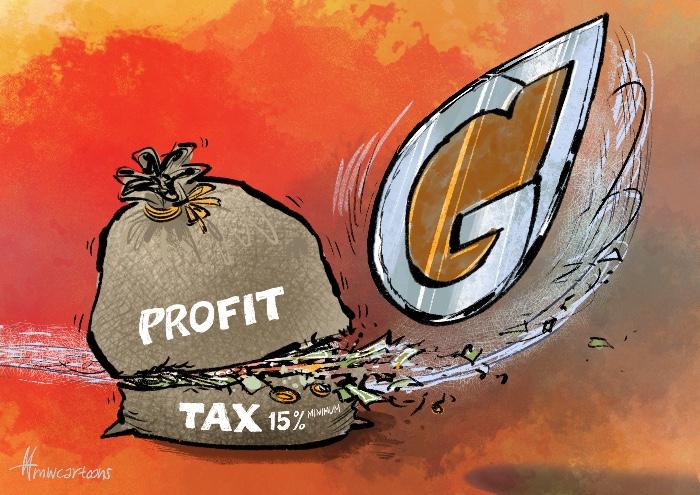 Ilgalaikio kapitalo pelno mokesčio tarifai 2017 m
