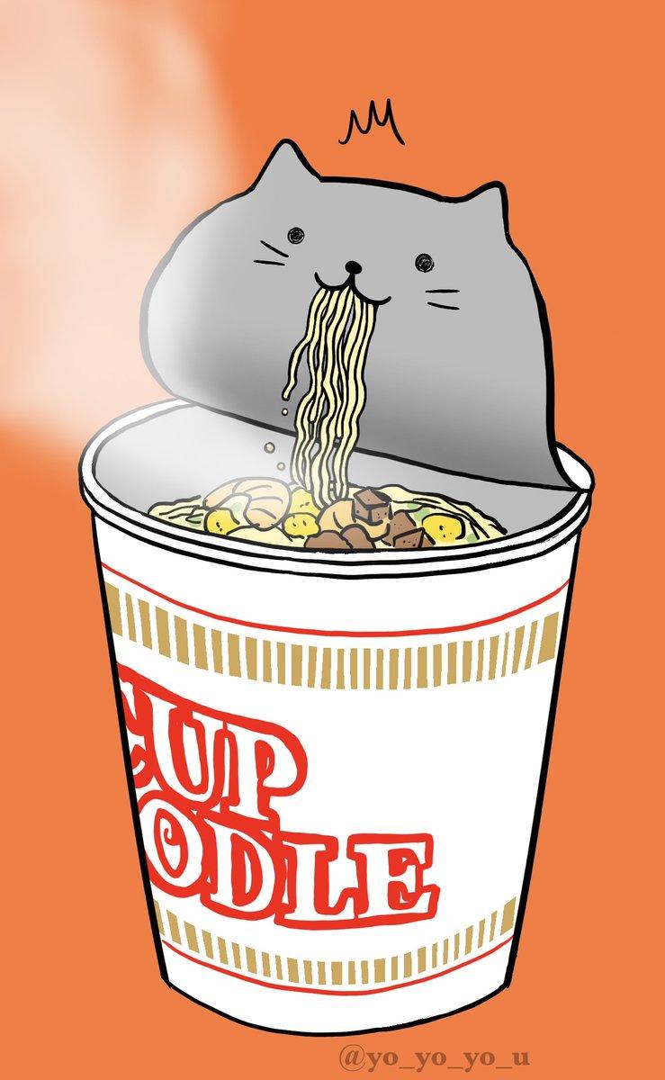 カップヌードルの蓋裏のネコチャンが可愛すぎてつまみ食いしても許せる⁉