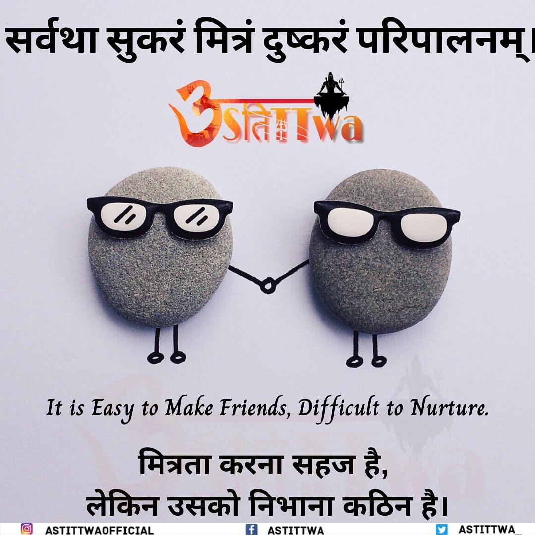 Pinakamabilis Sunday Vibes Meaning In Hindi