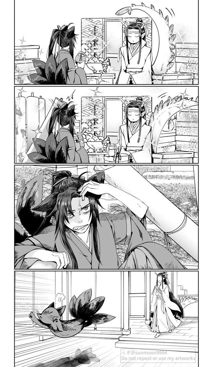 龍狐AUその2