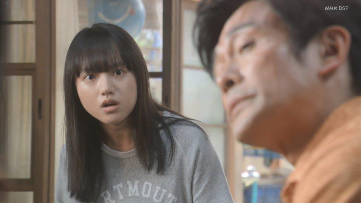た きのう お父さん 食べ 何 志賀廣太郎「きのう何食べた?」降板 シロさんの父・悟朗役|シネマトゥデイ