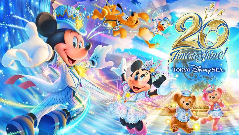 Disney revela tema das comemorações de 20 anos da Tokyo Disney
