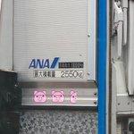 この方がわかりやすい?重さの「トン」を豚で表現したトラック!