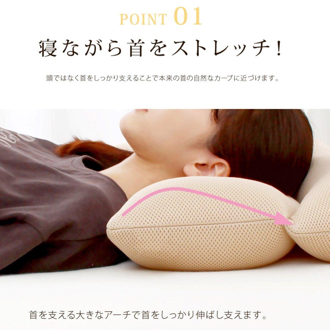 姿勢が気になる方は是非!首にフィットして肩が伸びる『姿勢美人枕』がおすすめ!