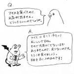 erui_LEのサムネイル画像