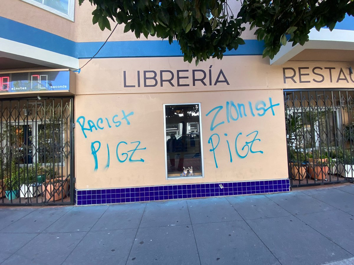 Manny's is a Jewish-owned business in the Mission. Since it opened a few years ago, it's been targeted.  This weekend, Manny's was vandalized with this antisemitic graffiti.  Targeting Jewish businesses is straight up antisemitic. We must speak out & condemn this hate. https://t.co/s0FYfZacZk