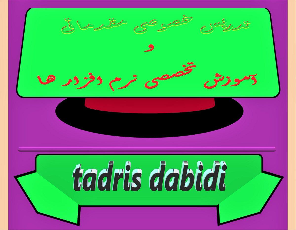 dabidi9 photo