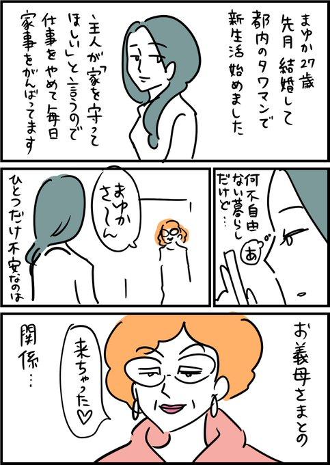 kaneshigesuisanの画像