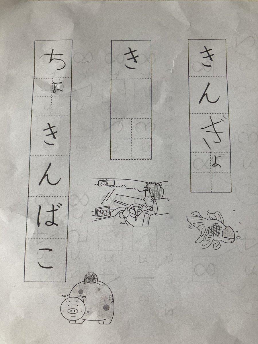 小一の妹の宿題が難問すぎて、答えが全く分からない。