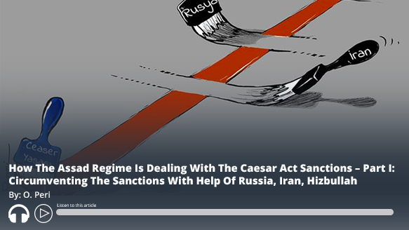 #ICYMI: How The #Assad Regime Is Dealing With The Caesar Act #Sanctions – Part I: Circumventing The Sanctions With Help Of Russia, Iran, Hizbullah – Audio of report here https://t.co/NZW5kEtFv9 #MEMRI https://t.co/FNz8GBY2xa