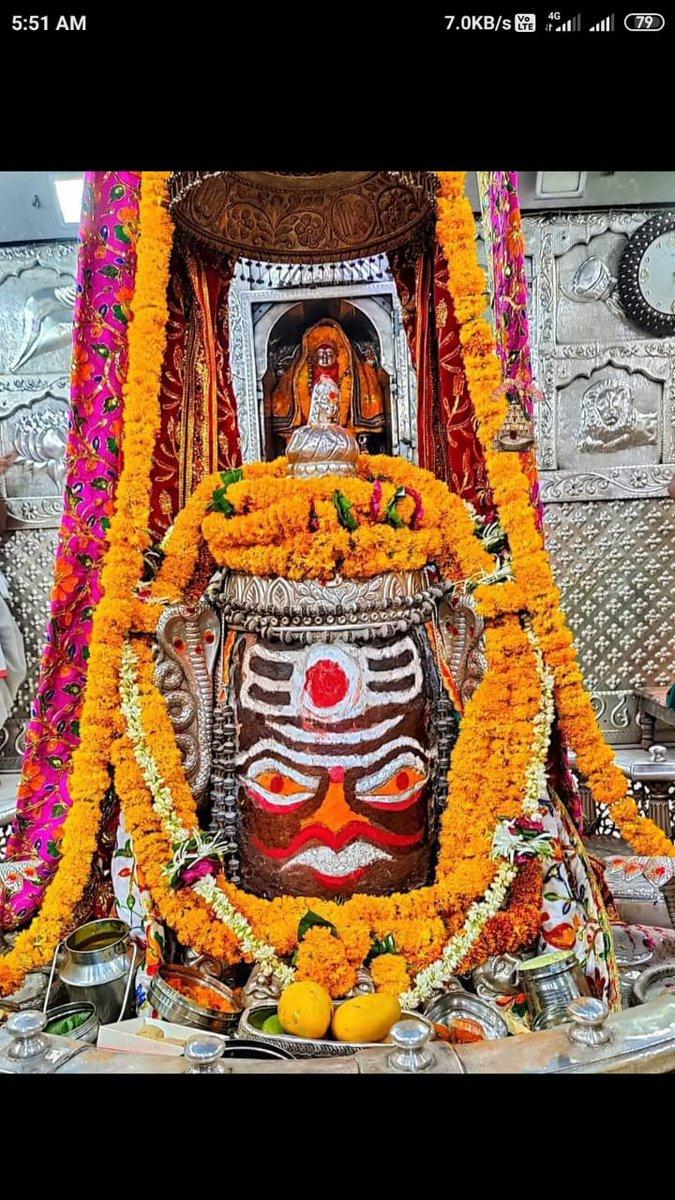 🙏🌹🐉🔱जय श्री महाकाल 🔱🐉🌹🙏 श्री महाकालेश्वर ज्योतिर्लिंगजी का भस्म आरती श्रृंगार दर्शन #09_जून_2021_बुधवार  #जय_श्री_राधे_कृष्ण  #हर_हर_महादेव  #हर_दिल_की_आवाज_है_मोदी  #सनातन_धर्म_सर्वश्रेष्ठ_है  #हम_सबका_स्वाभिमान_है_मोदी  #जनसंख्या_नियंत्रण_कानून_लागू_करो  🙏🙏🙏❤️❤️ https://t.co/aNTCMtgnh5