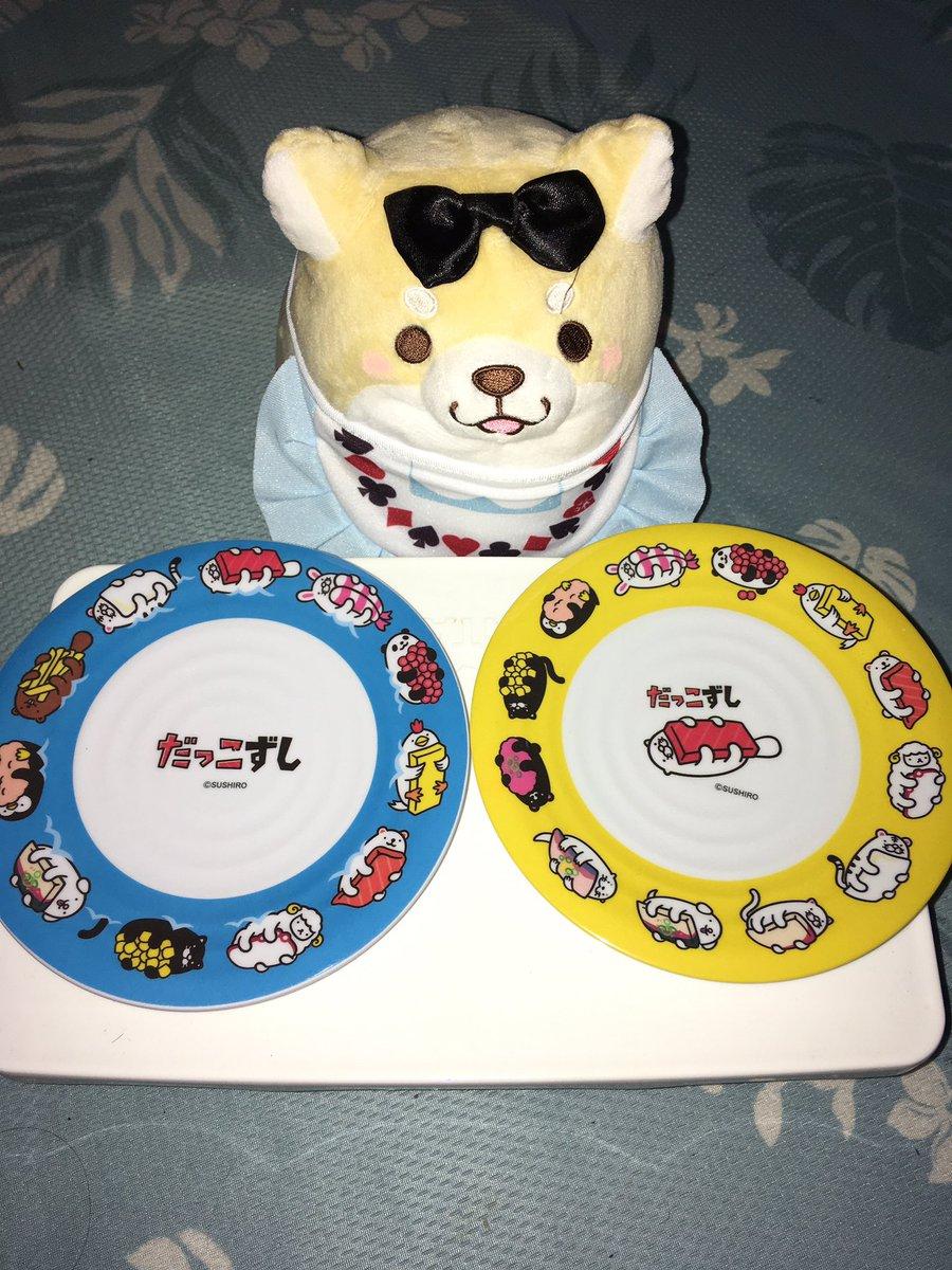 test ツイッターメディア - セリアでスシローのキャラクターの寿司皿が売られていました。 気分はスシロー💕  #セリア #スシロー https://t.co/EN7UEUITkx