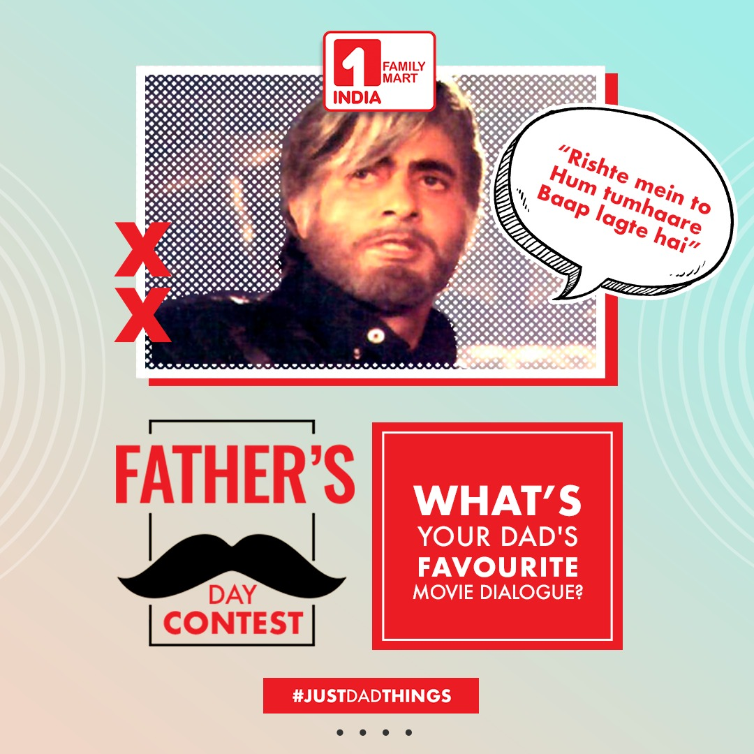 #ContestAlert   Rishte mai hum tmhare Baap lagte hai.  Let's check How much you know your Dad. Tell us your Dad's favourite Movie Dialogue #JustDadThings #fathersday #fathersday2021 #dadismyhero https://t.co/duFHOJDQcD