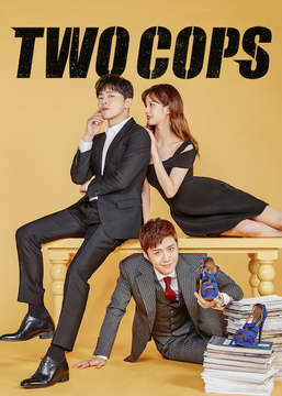 Two Cops -  (2018)